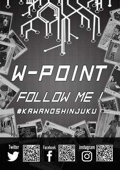 follow-me-pop
