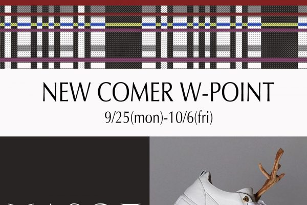 new-comer2