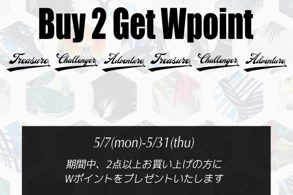 kwn-buy2getw-point