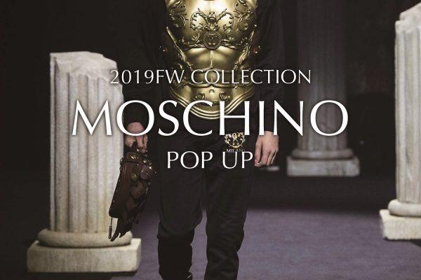 moschino-pop