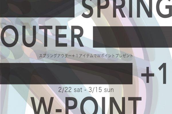 kwn-spring-outer-1-%e3%83%a8%e3%82%b3