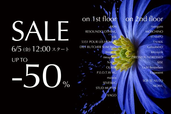 kwn-20ss-sale-dm-%e4%ba%88%e5%91%8a%e3%83%a8%e3%82%b3