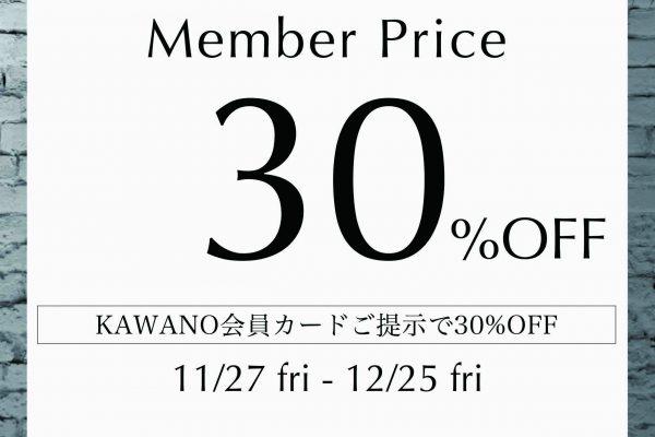 20fw-members-price-%e3%82%a4%e3%83%b3%e3%82%b9%e3%82%bf