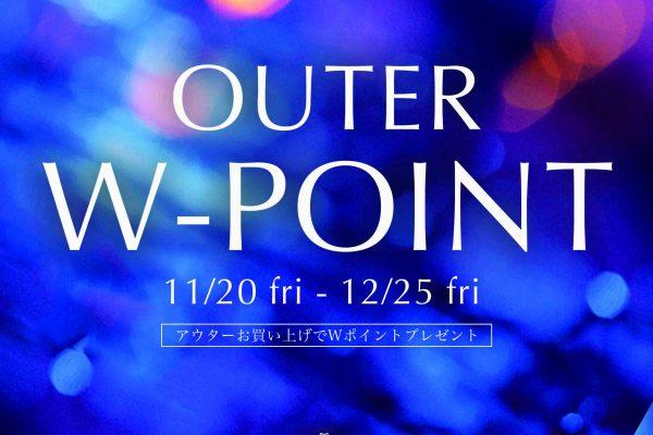 outer-wpoint-%e3%82%a4%e3%83%b3%e3%82%b9%e3%82%bf