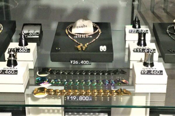 4pxux7xa123